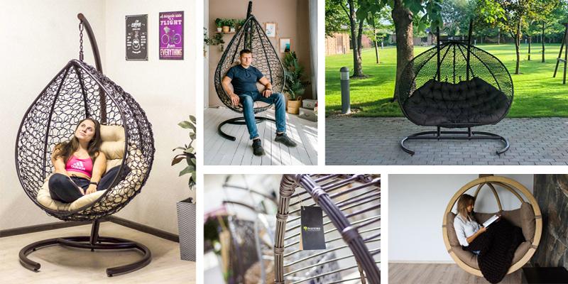 Подвесные кресла для взрослых